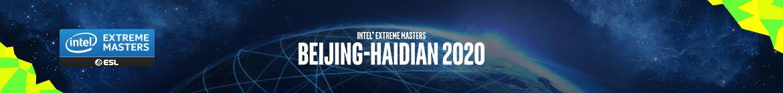 IEM Beijing-Haidian 2020 North America - banner