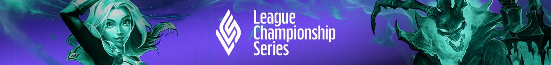 LCS 2021 Championship - banner